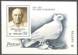 1981  Mi.Bl.152  (**) - 1923-1991 URSS