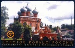 RUSSIA - RUSSIE - RUSSLAND KOSTROMA TOWN 400 U. CHIP TELEPHONE CARD TELECART CHURCH OF RESURRECTION FRONT ORANGE LOGO - Russia