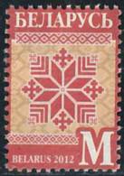 Belarus 2012 Yv. N°759 - Ornement - Oblitéré - Belarus