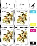 Ciskei - 1988 Birds 16c Control Block (**) (1987.04.01) - Ciskei