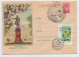 Stationery Used 1959 Cover USSR RUSSIA Literature Writer Pushkin Exhibition Flower Flora Leningrad - 1923-1991 URSS