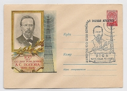 Stationery Used 1959 Cover USSR RUSSIA Radio Inventor POPOV Riga Latvia - 1923-1991 URSS