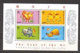 8098- Hong Kong , British Colonies , S/sheet Michel BL45A - Hong Kong (...-1997)