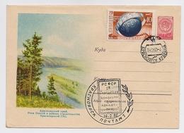 Stationery Used 1958 Cover USSR RUSSIA Krasnoyarsk River Enisey - 1923-1991 URSS