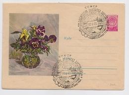 Stationery Used 1960 Cover USSR RUSSIA Flora Flower Leningrad - 1923-1991 URSS
