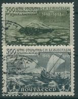 Sowjetunion 1949 300 J. Durchfahrung Der Beringstraße 1316/17 Gestempelt - 1923-1991 URSS