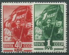 Sowjetunion 1949 Tag Der Arbeit Fahnenträger 1341/42 Gestempelt - 1923-1991 URSS