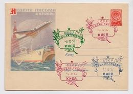 Stationery Used 1958 Cover USSR RUSSIA Transport Plane Train Ship Week Letter Kiev Ukraine - 1923-1991 URSS