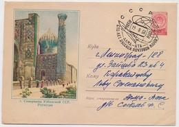 Stationery Used 1958 Cover USSR RUSSIA Architecture Samarkand Uzbekistan Middle Asia Space Rocket Alma-Ata Kazakhstan - 1923-1991 URSS