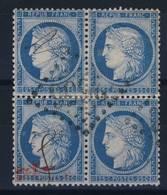 FRANCE     N°     60 - 1870 Bordeaux Printing
