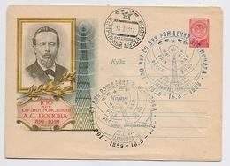 Stationery Used 1959 Cover USSR RUSSIA Radio Inventor POPOV Leningrad - 1923-1991 URSS