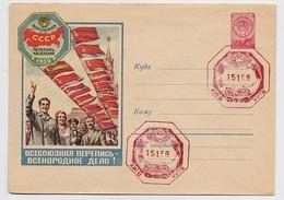 Stationery Used 1958 Cover USSR RUSSIA Census Kiev Ukraine Mausoleum Lenin Poster - 1923-1991 URSS
