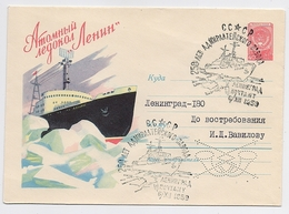 Stationery Used 1959 Mail Cover USSR RUSSIA Navigation Icebreaker Lenin Arctic North Leningrad - 1923-1991 URSS
