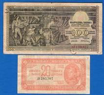 Yougoslavie  2  Billets - Yugoslavia