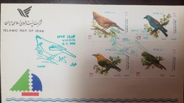 L) 1996 IRAN, BIRDS, ANIMALS, NATURE, FAUNA, FDC - Iran