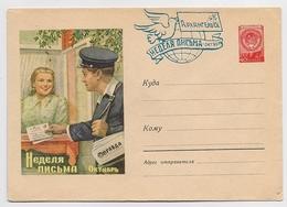 Stationery Used 1959 Cover USSR RUSSIA Week Letter Postmaster Press Newspaper Arkhangelsk - 1923-1991 URSS