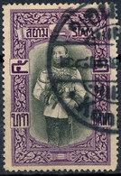 Stamp Siam Thailand 1912 5b Used Lot11 - Tailandia