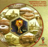 Russia 2018,S/S,FIFA World Cup 2018 Russia ,Soccer,# 2359,XF MNH** - World Cup