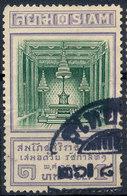 Stamp Siam Thailand 1926 1t Used Lot20 - Tailandia
