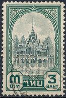 Stamp Siam Thailand 1941 3b Used Lot38 - Thailand