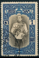 Stamp Siam Thailand 1912 1b Used Lot76 - Thaïlande