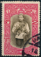 Stamp Siam Thailand 1912 2b Used Lot85 - Thaïlande