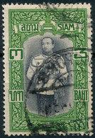 Stamp Siam Thailand 1912 3b Used Lot89 - Thaïlande