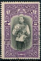 Stamp Siam Thailand 1912 5b Used Lot92 - Thaïlande