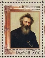 Russia 2007  Painting. Shishkin. Portrait  RARE! (perf. 13 1/2)  1 Stamp - 1992-.... Fédération