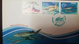 L) 2003 IRAN, CASPIAN SEA FAUNA, FISH, NATURE, MARINE ANIMALS, FLAG, IRAN-RUSSIA JOINT STAMPS ISSUE, FDC - Iran
