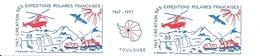 Vignettes De L'Exposition De Philatélie Polaire - Toulouse - 22-23 Octobre 1977 - Événements & Commémorations