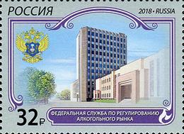 Russia 2018 Service For Alcohol Market Stamp   MNH - 1992-.... Fédération