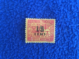 French :Stamps; Offices In China 1920s Or 1930s Surcharged MLH - France