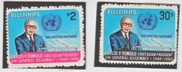 Filippine Philippines Philippinen Pilipinas 2018 Philippine Christmas Strip Of 4 Stamps With Bottom Label MNH** - Filippine