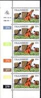 Transkei - 1976 Definitive 10c Perf 14 Reprint Control Block (1980-08-11) (**) # SG 10a - Transkei