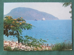 """Russia 1976 Stationery Postcard """"lake"""" To France - Arms - Russie"""