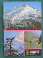 """Russia 1989 Stationery Postcard """"mountains"""" Unused - Russie"""
