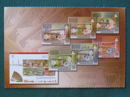 "Bahrain 2015 Postcard ""stamps - Dinar Issue"" Unused - Bahreïn"