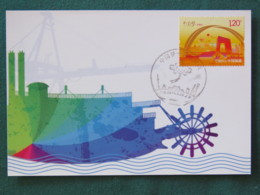 "China 2014 FDC Postcard ""ship"" - Chine"