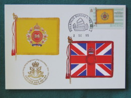 """Hong Kong 1995 FDC Postcard """"flag"""" Royal Hong Kong Regiment - Military Topic - Horses - Chine (Hong Kong)"""