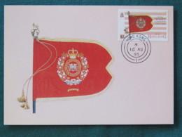 """Hong Kong 1995 FDC Postcard """"flag"""" Royal Hong Kong Regiment - Military Topic - Chine (Hong Kong)"""