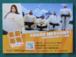 """Taiwan 2016 Postcard """"tigerrun"""" - Taiwan"""