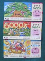 Japan - 3 Lottery Tickets - Comics - Ship - Tree - Billets De Loterie