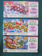 Japan - 3 Lottery Tickets - Comics - Ship Dog Snowman - Billets De Loterie