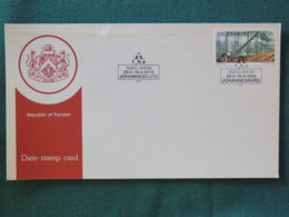 "Transkei (South Africa) 1983 FDC Postcard ""wood Industry"" - Afrique Du Sud"