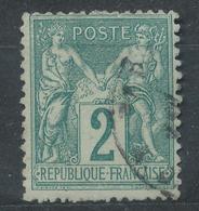 N°74  BEAU CACHET A DATE. - 1876-1898 Sage (Type II)