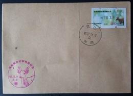 FDC Black Imprint 2018 Cross-strait Rare Stamps Exhi  ATM Frama Stamp Sika Deer Unusual - ATM - Frama (labels)