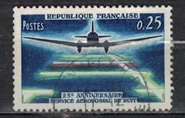 FRANCE      N° YVERT  :     1418       ( 5 )            OBLITERE - France