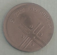 India Indein Error Coin..2006...2 Rupee - India