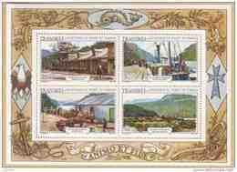 D10428 Transkei South Africa 1986 Cattle SALING SHIP MNH Sheetlet - Afrique Du Sud Afrika RSA Sudafrika - Transkei